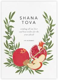 rosh hashanah cards at paperless post