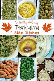 and easy thanksgiving side dishes