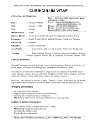 Resume Biodata Sample by New Exposition Essay Writing And Comprehension Skills Course Cv