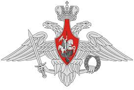 ministry of defence russia wikipedia