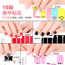 china decal nail china china decal nail china shopping guide at