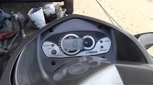 vx cruiser 2007 start up youtube