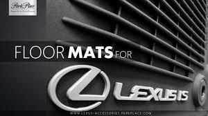 lexus brand floor mats lexus accessories park place