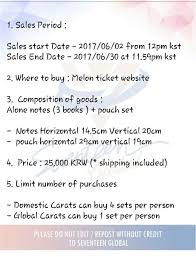 where to buy a photo album seventeen global on info seventeen 4th mini album