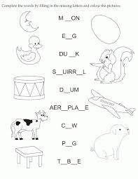 color by letter worksheets coloring home