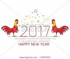 year rooster vector photo bigstock