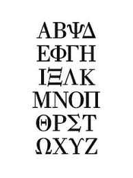 code pro greek fonts design graphicdesign fonts pinterest