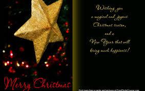 card templates animated christmas ecards astonishing