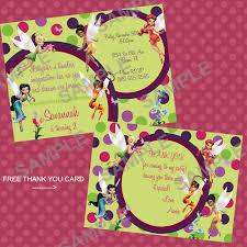 tinkerbell printable birthday party invitation free