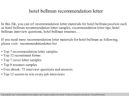 Resume Hotel Job by Hotel Bellman Recommendation Letter
