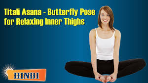 titali asana butterfly pose for relaxing inner thighs in