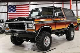 79 Ford Bronco Interior 1979 Ford Bronco Gr Auto Gallery