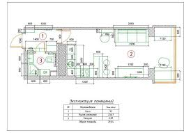 blueprint for house free blueprint house map design 1500 square