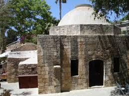 Ottoman Baths Ottoman Baths Paphos