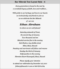 scroll wedding invitations scroll invitations wedding scrolls