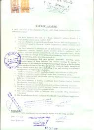 no objection certificate india format beautiful noc certificate for passport ideas resume samples