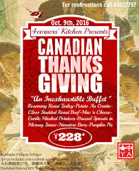 canadian thanksgiving buffet the beijinger