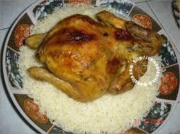 cuisine marocaine poulet farci poulet farci et riz vapeur la cuisine de jouhayna de a à z