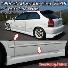96 honda civic 2 door coupe k1 cs style side skirts abs fits 96 00 honda civic 2 3dr ebay