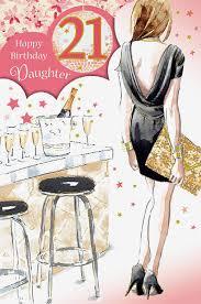 21 Birthday Card Design Daughter 21st Birthday Card
