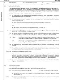 Resume For Veterinarian Eur Lex 02010r0206 20121228 En Eur Lex