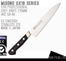 misono damascus kitchen knife ux 10 series made in japan buy