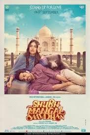 Seeking Trailer Song Shubh Mangal Saavdhan For Mobile Shubh Mangal