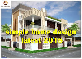 best small house small house plans free small house design philippines best small