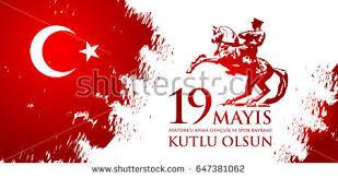 watercolor style republic turkey celebration card stock vector
