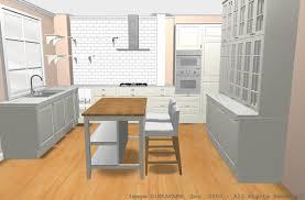 Ikea Kitchen Design Software Ikea Design Software Home Design