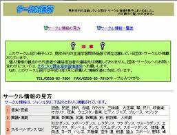 cuisine 駲uip馥 ik饌 cuisine 駲uip馥 ik饌 100 images great commission september 2013