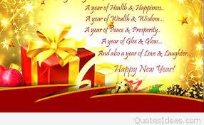 happy new year card happy new year cards happy holidays