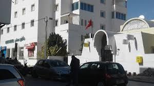 bureau de poste 1er bureau de poste el mourouj 1 ben arous tunisia