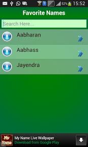 android meaning hindu baby names meaning free of android version m