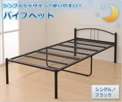 Black Single Bed Frame E Kurashi Rakuten Global Market Yamazen Yamazen Single Pipe
