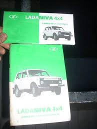 lada carta di riso libretto brava bravo peugeot 307 lada niva a viterbo kijiji
