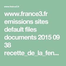 france3 fr cuisine france3 fr recette de cuisine inspirant 36 best lait concentre