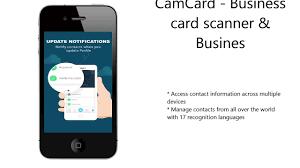 Business Card Reader Scanner Camcard Business Card Scanner U0026 Business Card Reader U0026 Scan Card