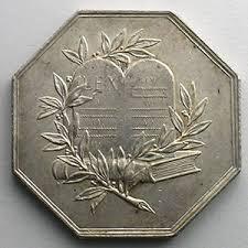 chambre nationale huissier de justice numismatique de la justice huissiers de justice borrel chambre