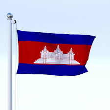 Flag Iceland 3d Asset Animated Cambodia Flag Cgtrader