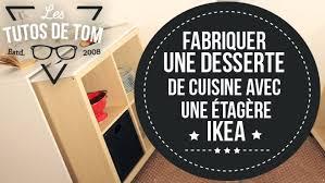 meuble desserte cuisine ikea diy fabriquer une desserte de cuisine avec une étagère ikea