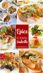 epice cuisine where to eat in nashville tn 12 south plain chicken