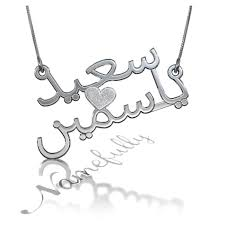 arabic name necklace gold arabic name jewelry personalized jewelry in arabic letters