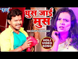 download mp3 muse mp3 download mp3download mp3song album rang chuwata pichkari se