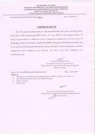 permission letter for medical treatment money receipt letter