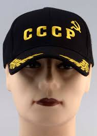Russian Flag With Hammer And Sickle Soviet Union Communist Flag Ussr Cccp Hammer And Sickle Baseball