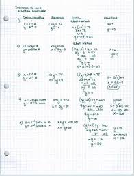 collections of work math problems online wedding ideas