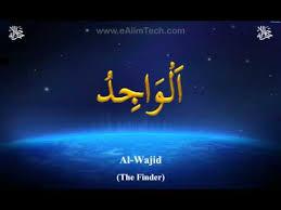 Download Mp3 Asmaul Husna Youtube | asma ul husna 99 names of allah youtube