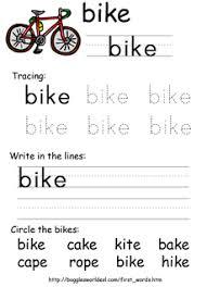 long vowel silent e spelling sheets