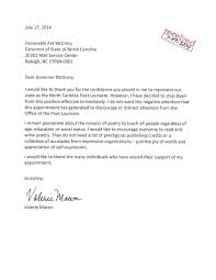 100 funny cover letter interesting cover letter gallery
